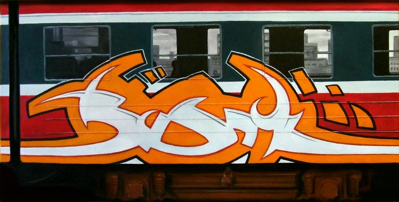 Olej na płótnie 80x40, 2008
